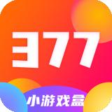 377小游戏盒子APP