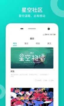 江苏智学网查分学生版