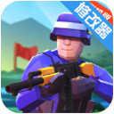 战地模拟器3破解版