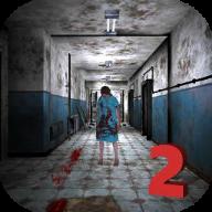 恐怖医院2游戏