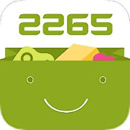 2265游戏盒子app