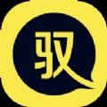 驭圈app