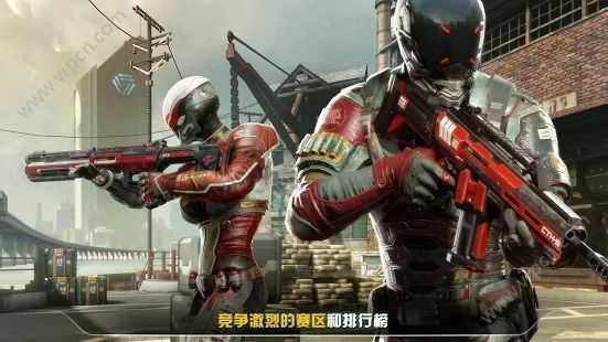 现代战争1中文版