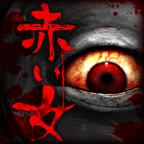 怨宅3中文版