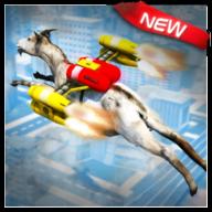 模拟僵尸山羊免费版