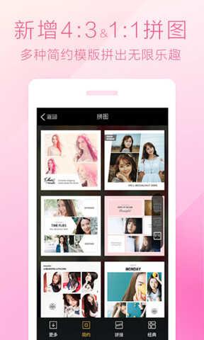 魔图app官方版