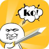斗图表情制作器app
