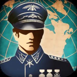 世界征服者3苏德战争