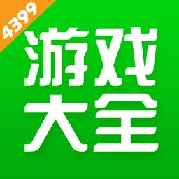 43399游戏盒新版app