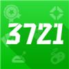 3721游戏盒子