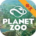 动物园之星手机中文版