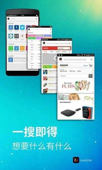x桌面app