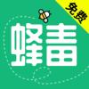 蜂毒小说极速版