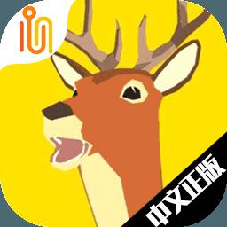 非常普通的鹿国庆版