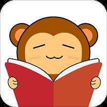 猴子阅读苹果版