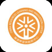 华润学习与创新中心