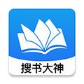 搜书大神9.0.3