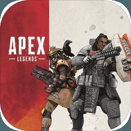 apex暗影大逃杀